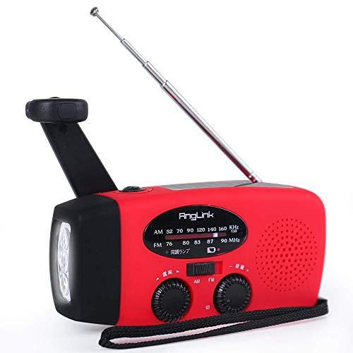 ラジオライト 防災の日 LED懐中電灯 AngLink 防水 手回し充電可能ラジオライト 非常用ライト 災害用ラジオ 携帯充電器 USB充電対応 ソーラーランタン 緊急対策