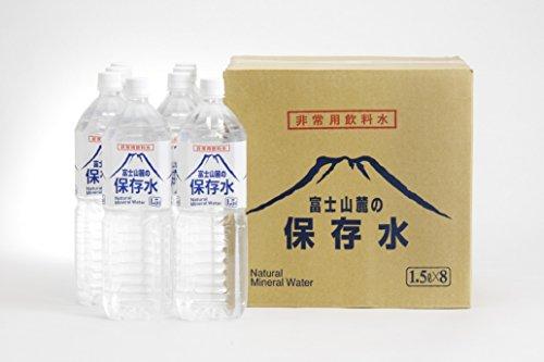 富士山麓の保存水 1.5L × 8本