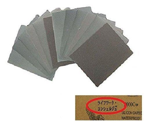 【LWC】A4 大サイズ!! 耐水 サンド ペーパー 紙やすり 研磨紙 セット #80, #120, #240, #400, #600, #800...