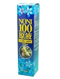 サプリックスノニ原液100% 500ml