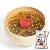 Amazon.co.jp無添加 フリーズドライ お吸い物 海藻がいっぱい入った 丸ごと梅のお吸い物です 6.1gX20袋 (即席 吸い物 コスモス食品)