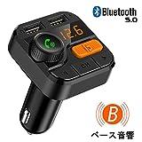 【2019最新版】 FMトランスミッター Bluetooth 5.0 ベース音響 2つ充電ポート 3つ音楽再生モード 車載充電器 iPhone/Android対応 12V/24V車対応