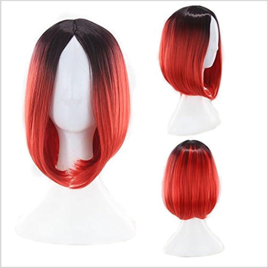 商標フライト目指すFELICIAAA かつら 女性 ウィッグ ショートカット グラデーションの色 耐熱 長さ35cm (Color : レッド)