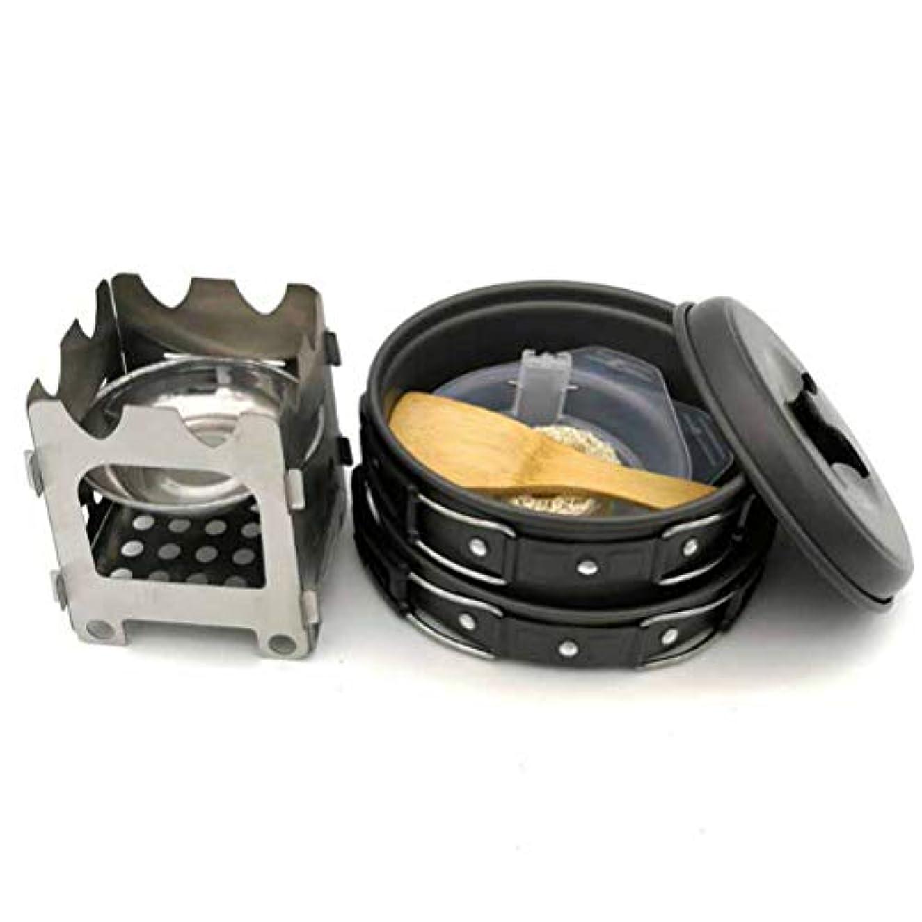 ウィザード醸造所まっすぐJACKBAGGIO 新しい ポータブル アルミニウム合金 アウトドア キャンプ用調理器具セット ハイキングポット鍋 にとって 1-2人 あり 薪ストーブ