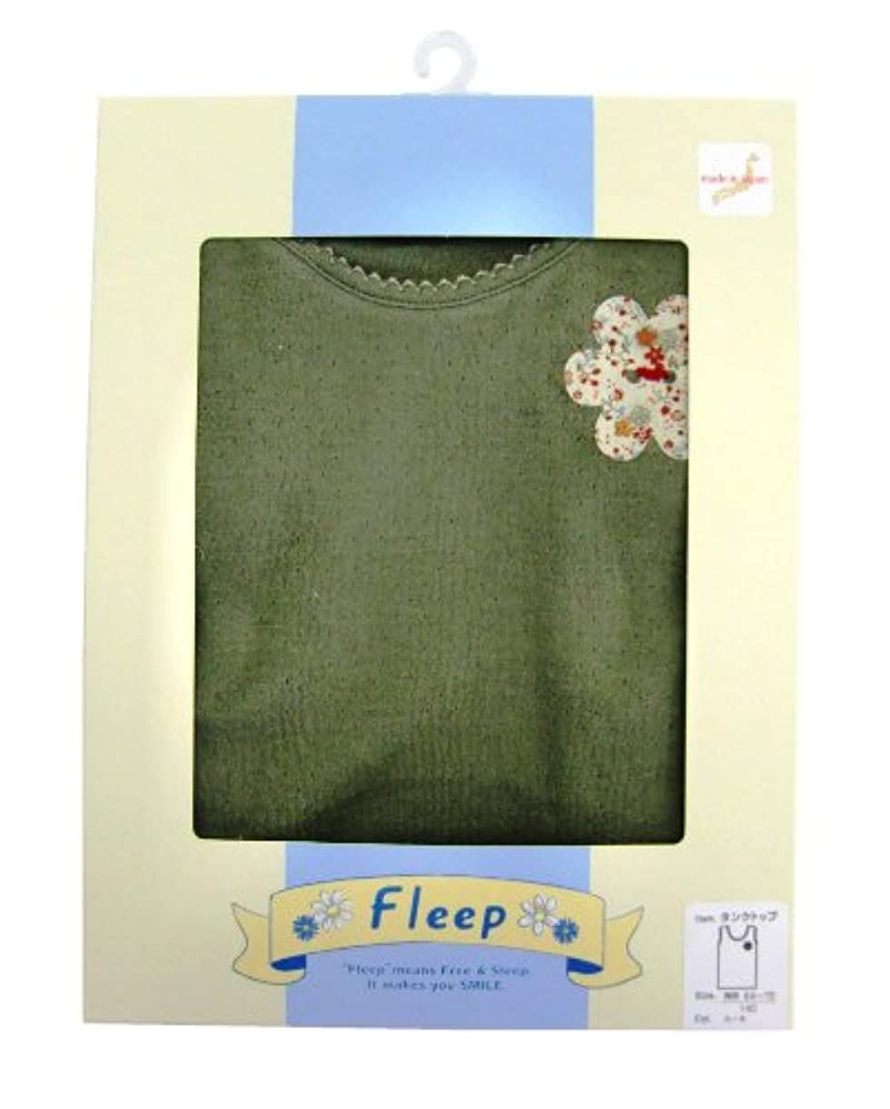 Fleep KIDSアップリケタンクトップ オリーブ 100cm