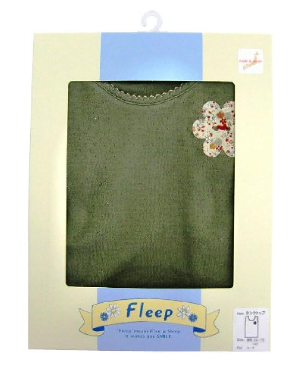 箱棚洗剤Fleep KIDSアップリケタンクトップ オリーブ 100cm