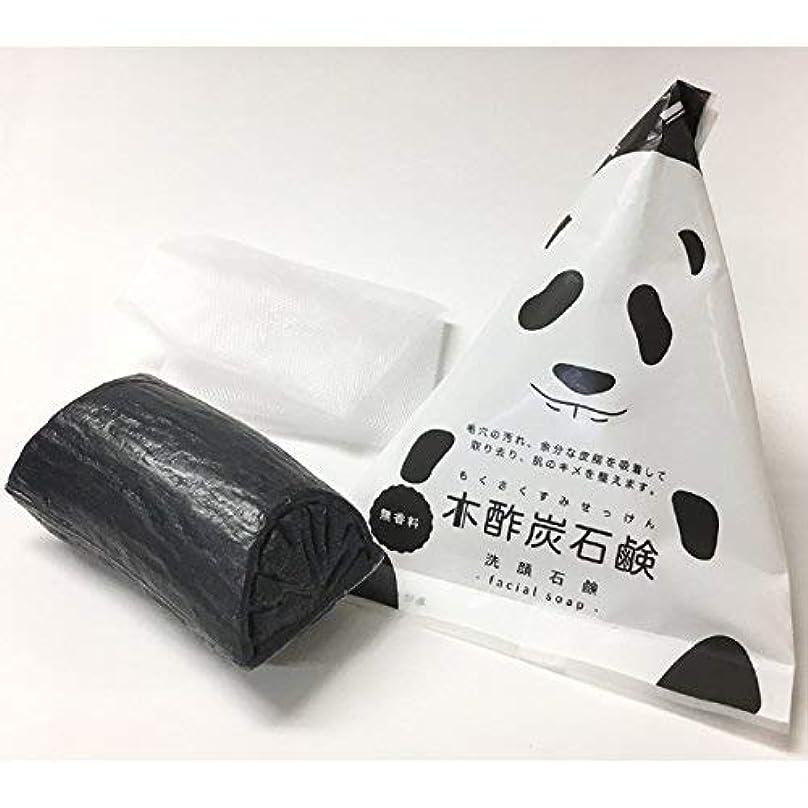 バス勤勉富備長炭木酢炭泥棒石けん(6個セット)