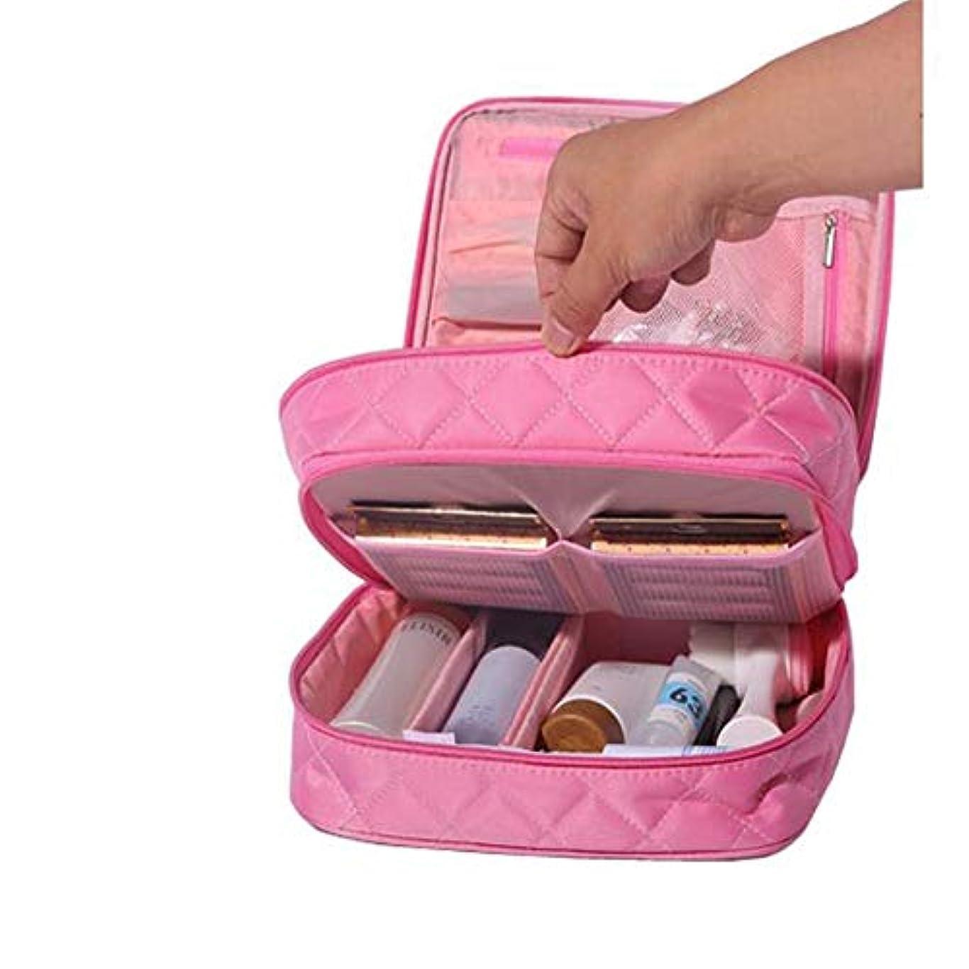 金銭的給料突破口特大スペース収納ビューティーボックス 化粧品袋、携帯用旅行化粧品の箱、化粧品の箱、収納箱、調節可能なディバイダーが付いている小型化粧の電車箱、化粧品の化粧筆、化粧品 化粧品化粧台 (色 : ピンク)