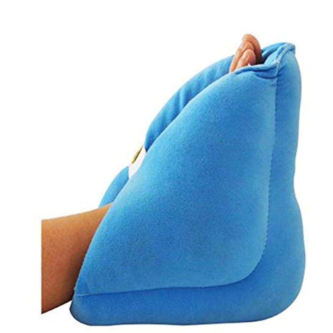 教養があるテキスト石抗床ずれヒールプロテクター枕、圧力緩和ヒールプロテクター、患者ケアヒールパッド足首プロテクタークッション、効果的な床ずれおよび足潰瘍緩和フットピロー (2PCS)