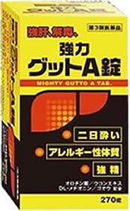 【第3類医薬品】強肝、解毒、強力グットA錠 270錠
