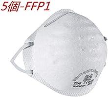 防汚マスク ユニセックスフェイス再利用可能アンチダストが3層フィルタ人間工学に基づいたデザイントラベル口マスクでサイクリング洗えるメルトブロー防曇マスクをマスク3層マスク
