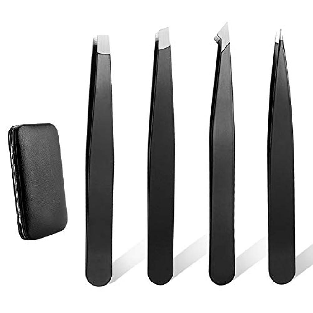 ハーブ地元のヒープgirldate 眉毛ピンセット 高級ステンレス製 人気のピンセット 4セット 毛抜き レザーケース 付き(ブラック)