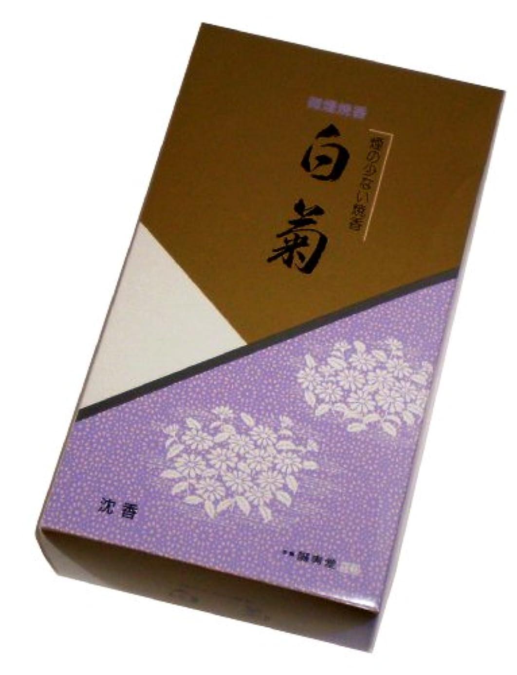 熱意三角形のど誠寿堂のお線香 微煙焼香 白菊(沈香) 500g #J21