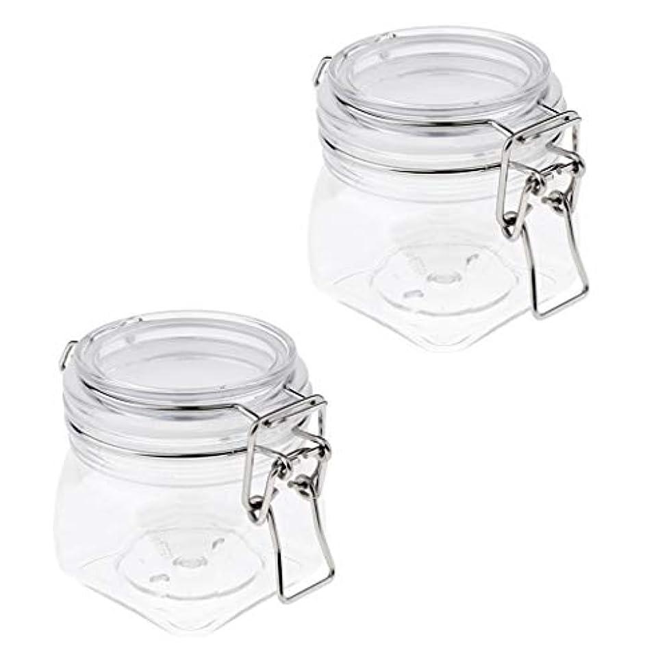 ピンポイント心配する不屈CUTICATE 化粧品容器 クリーム 密閉 容器 約250ml 耐久性 顔/手/足/泥のマスク 再使用可能 化粧品補充