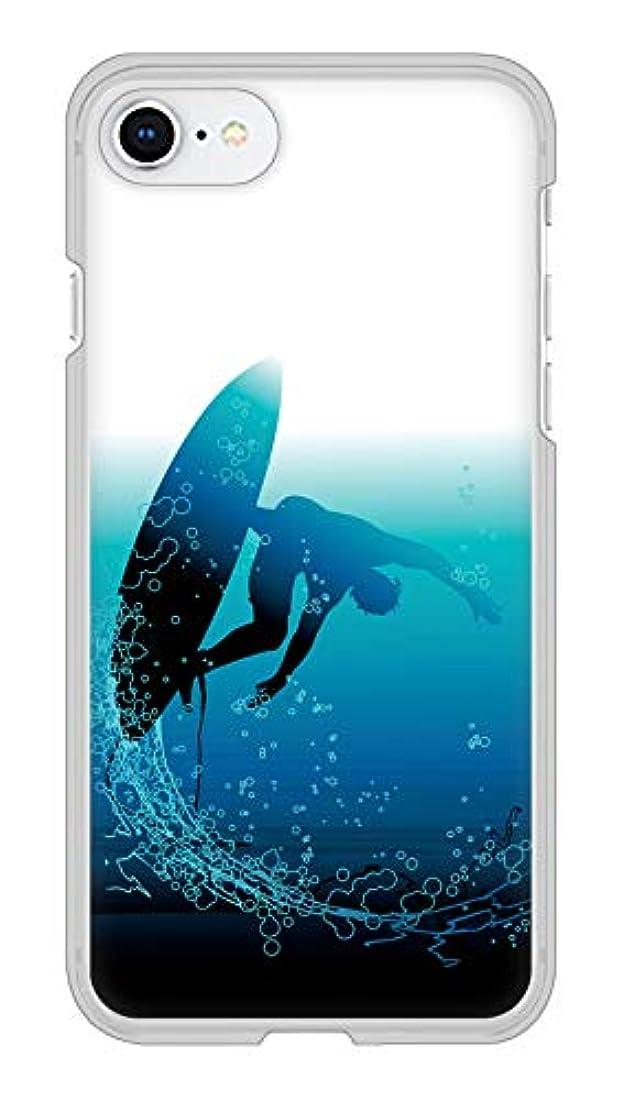 参照する休憩食器棚iPhone SE 第2世代 ハード ケース カバー 416 カットバック 素材クリア UV印刷