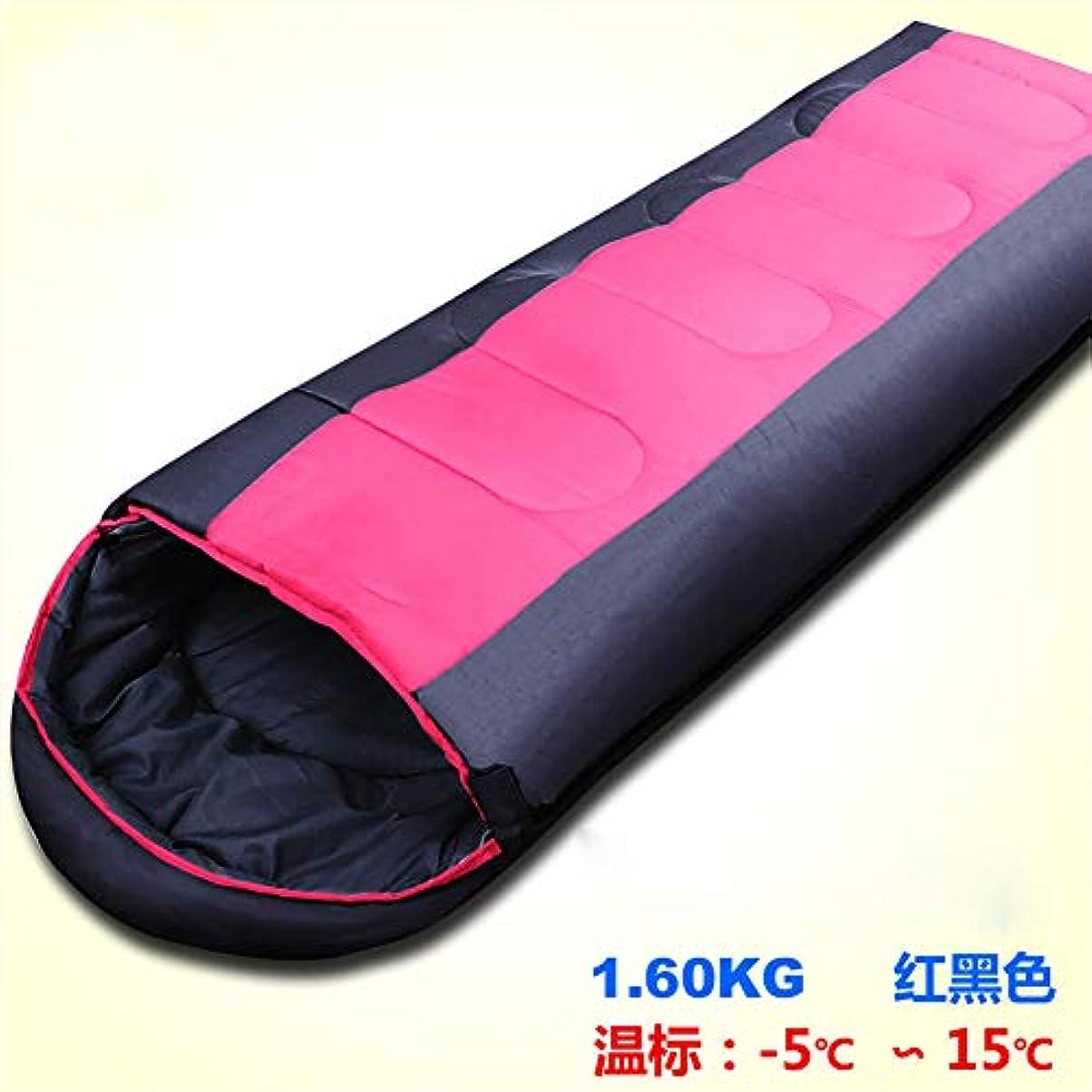 大きなスケールで見るとガム評価可能1.6kgs大人用アウトドアキャンプ寝袋封筒パターンキャップ付き厚手詰物綿軽い持ち運びやすい保温寝袋