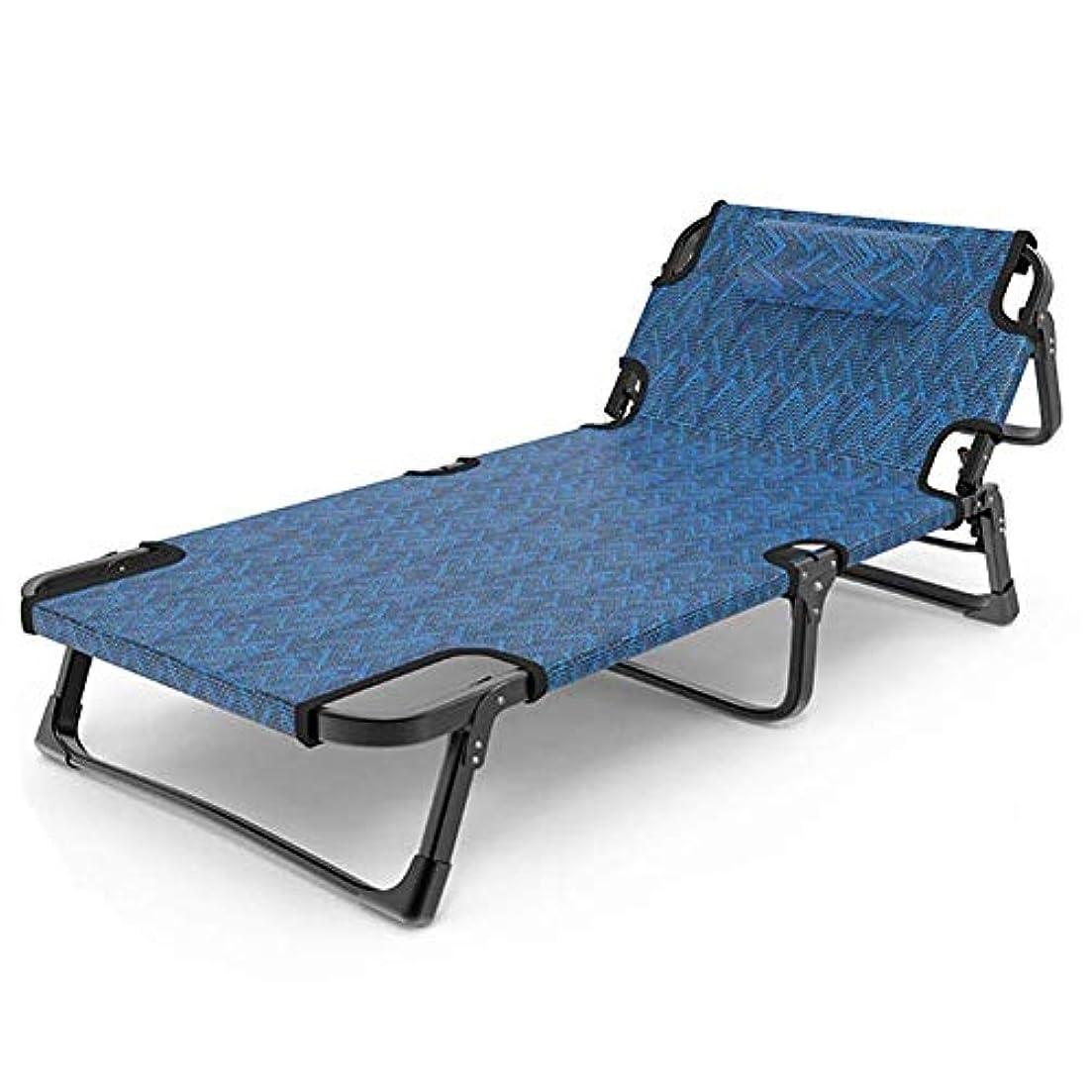 懺悔もろい消費屋外のキャンプ及び家/オフィスの仮眠のための携帯用折るベッドのキャンプ用ベッドの折り畳み式のラウンジャー