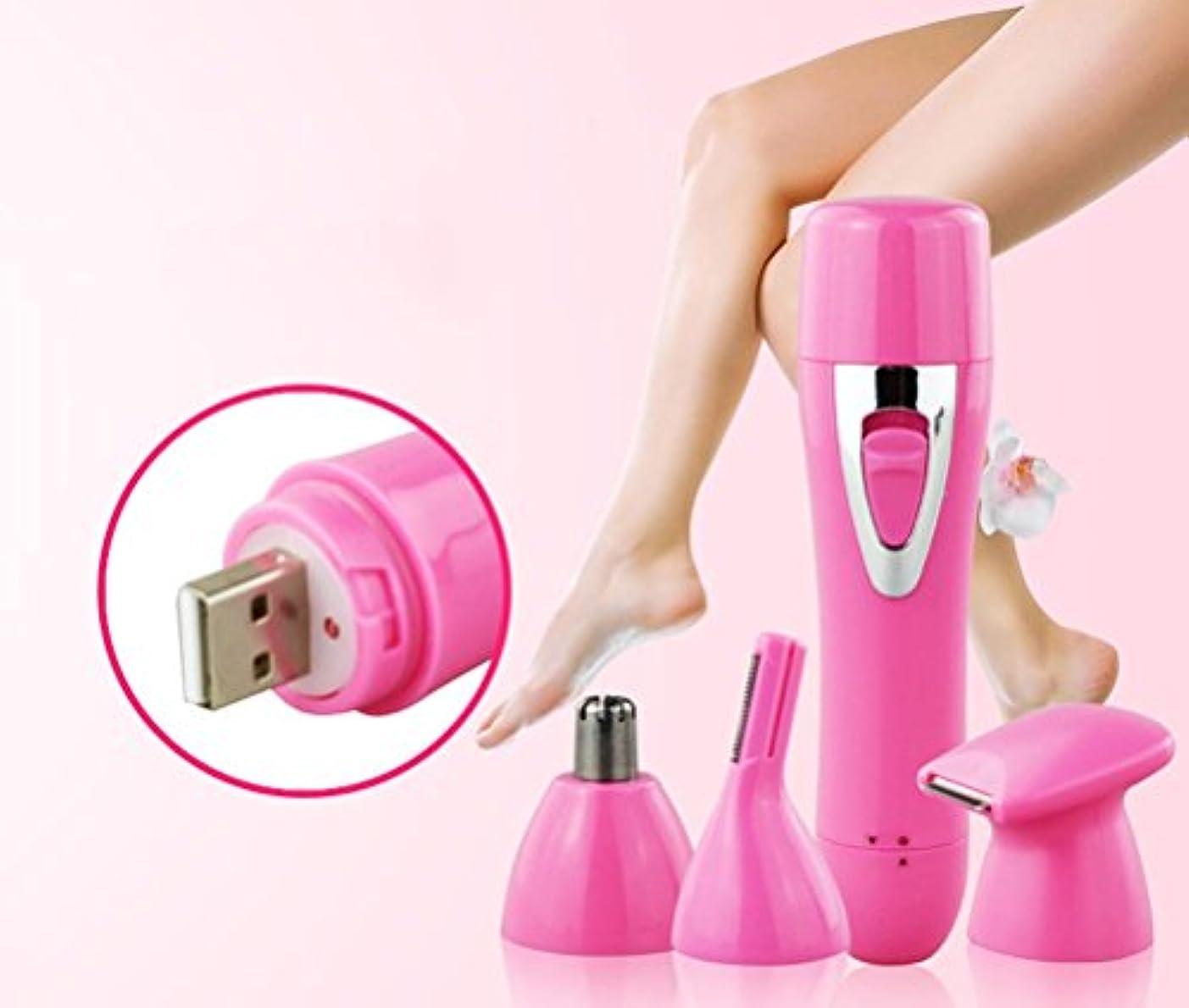 外側費やすしばしばQAZSEヘアーリムーバー/痛みを伴う顔面脱毛/鼻&眉ビキニトリマー/充電式USBケーブル&電気シェーバー,Pink