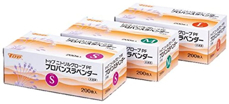 乳剤申し立てる誰もトップ ニトリルグローブPF プロバンスラベンダー (M)