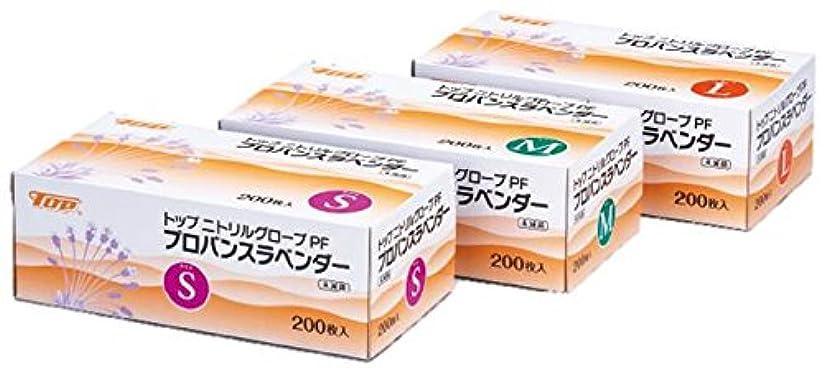 蘇生する病示すトップ ニトリルグローブPF プロバンスラベンダー (M)