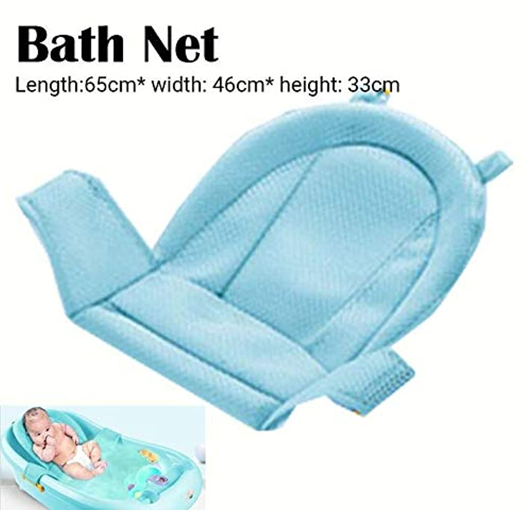 倫理提唱するグリーンバックSMART 漫画ポータブル赤ちゃんノンスリップバスタブシャワー浴槽マット新生児安全セキュリティバスエアクッション折りたたみソフト枕シート クッション 椅子