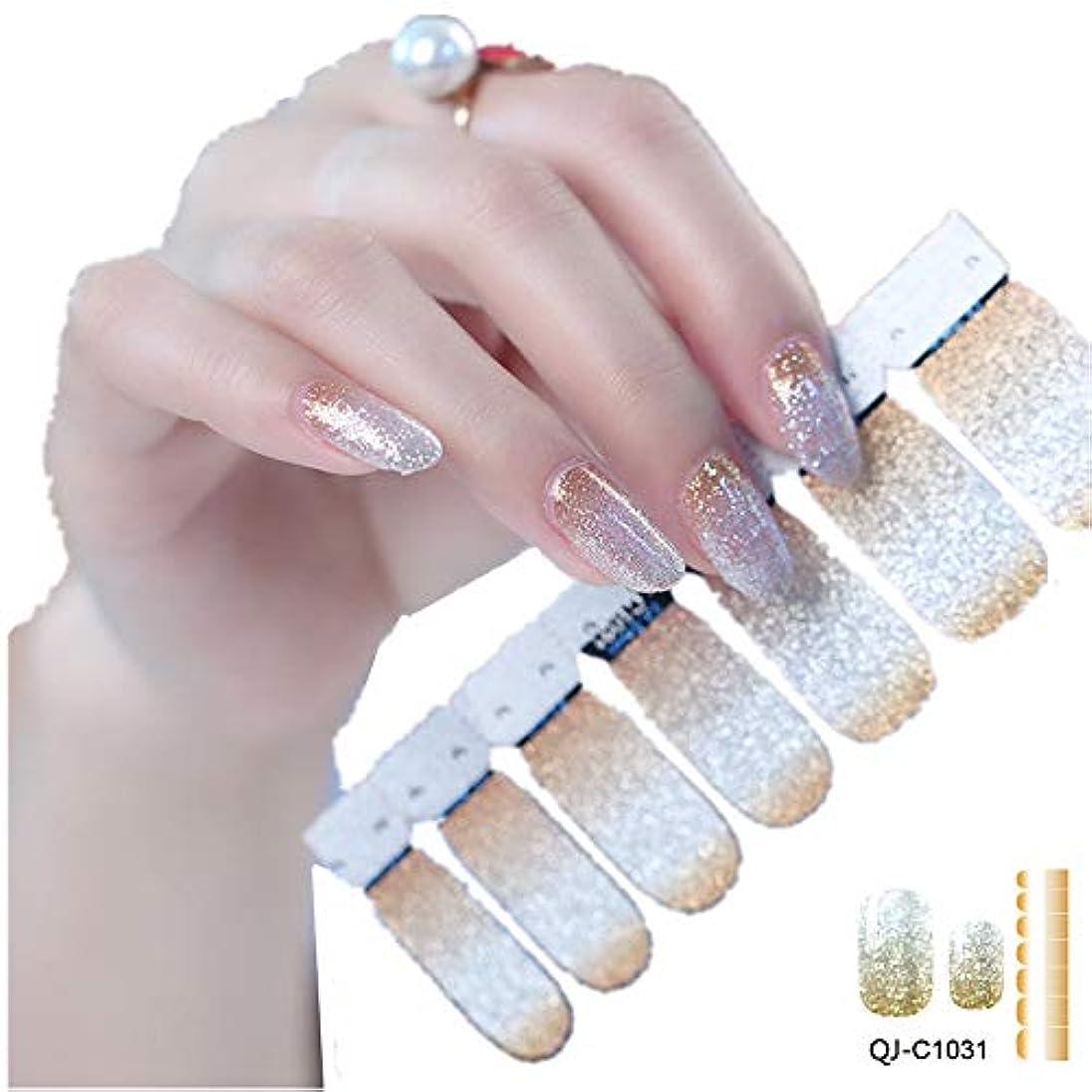 アナリスト光電人工的な1枚×14シール ネイルシール ネイルステッカー セット 貼るだけマニキュア 爪やすり1本付き (1031)