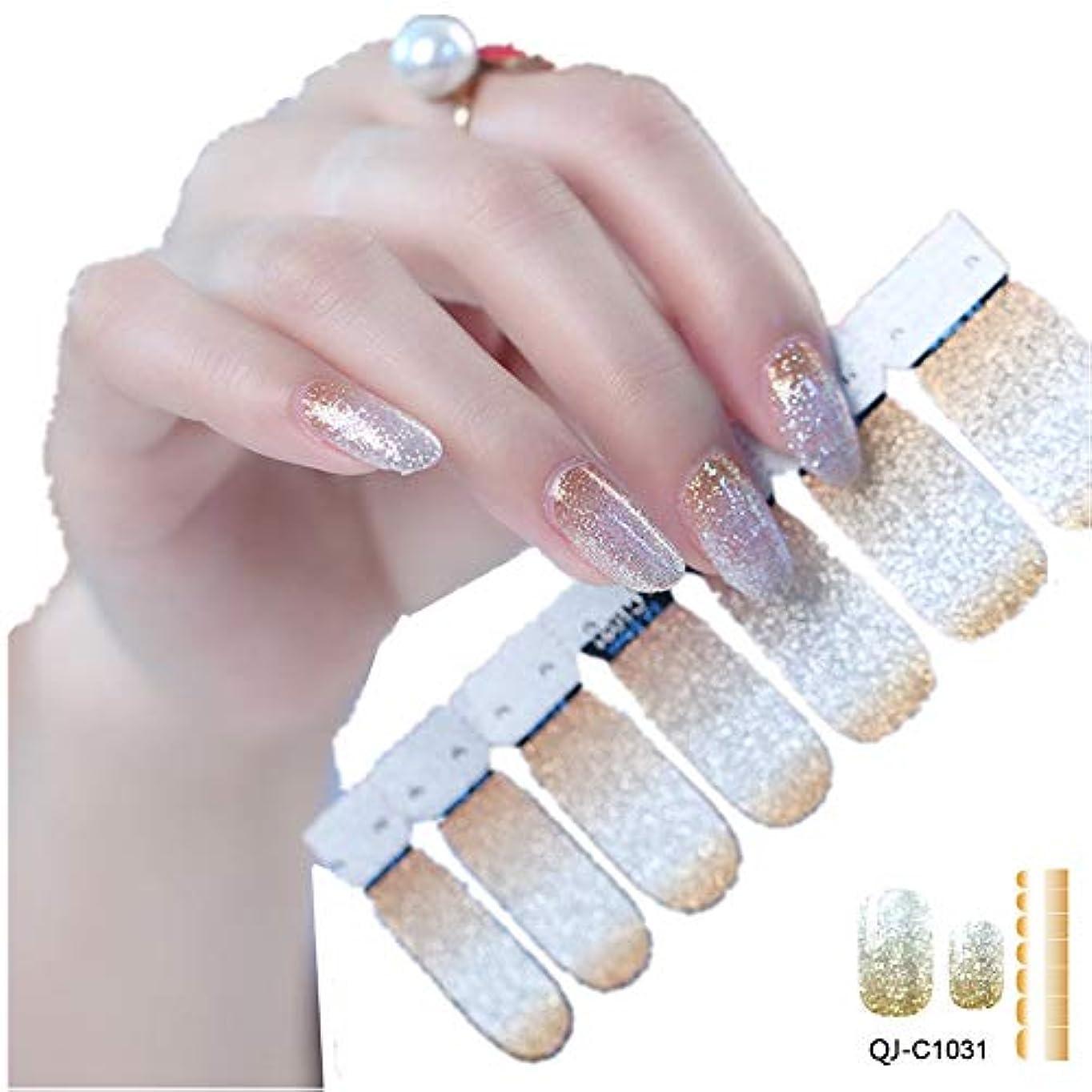 降雨宮殿紳士1枚×14シール ネイルシール ネイルステッカー セット 貼るだけマニキュア 爪やすり1本付き (1031)