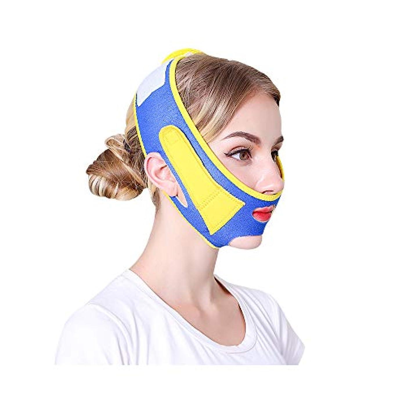 ディスパッチパン横顔矯正マスク - 肌を引き締め、しわを防ぐためのフェイシャルスリミングバンデージ&ダブルチンの除去-フェイスケアスリミングストラップ