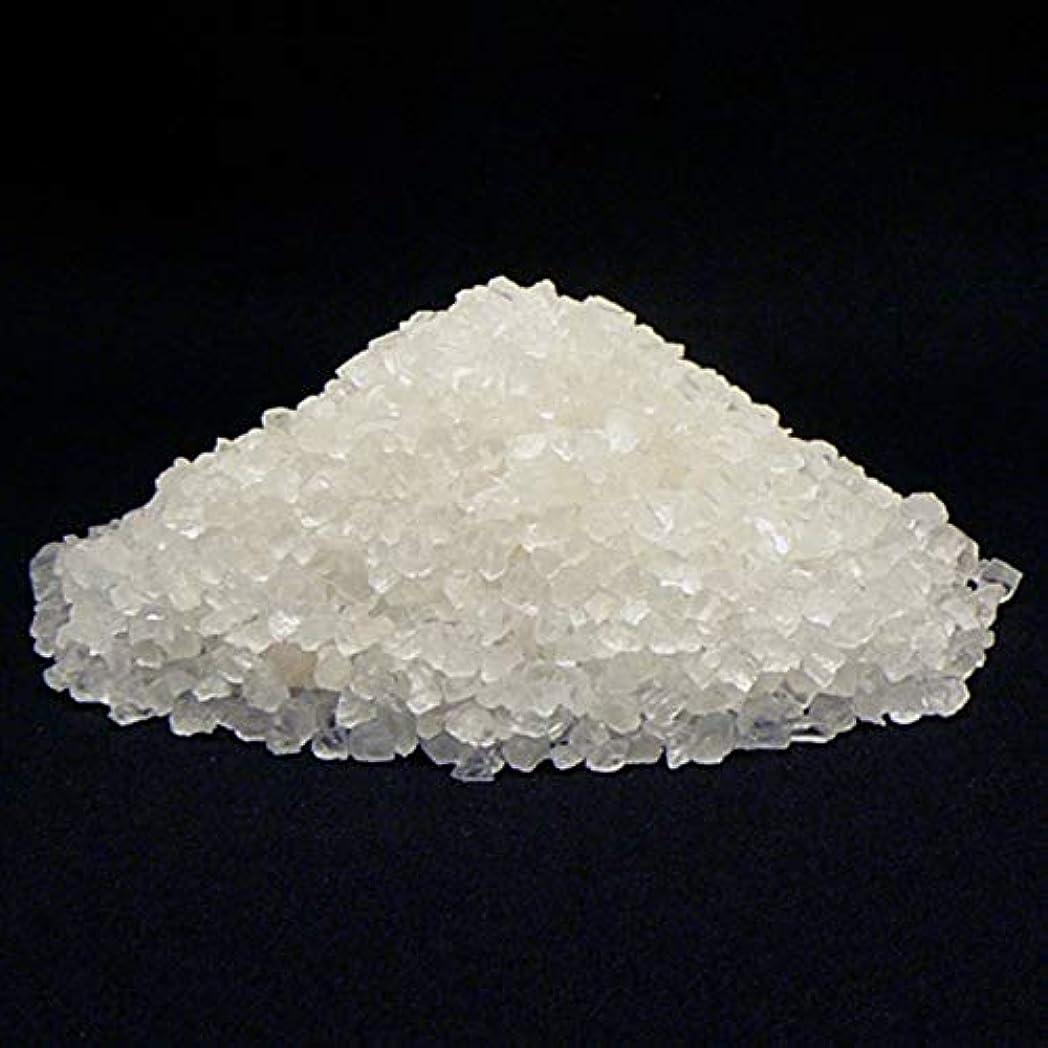 ペリスコープストライクギャングスターヒマラヤ岩塩 クリスタルソルト 入浴用 バスソルト(小粒)クリスタル岩塩 白岩塩 (2kg+300g増量)