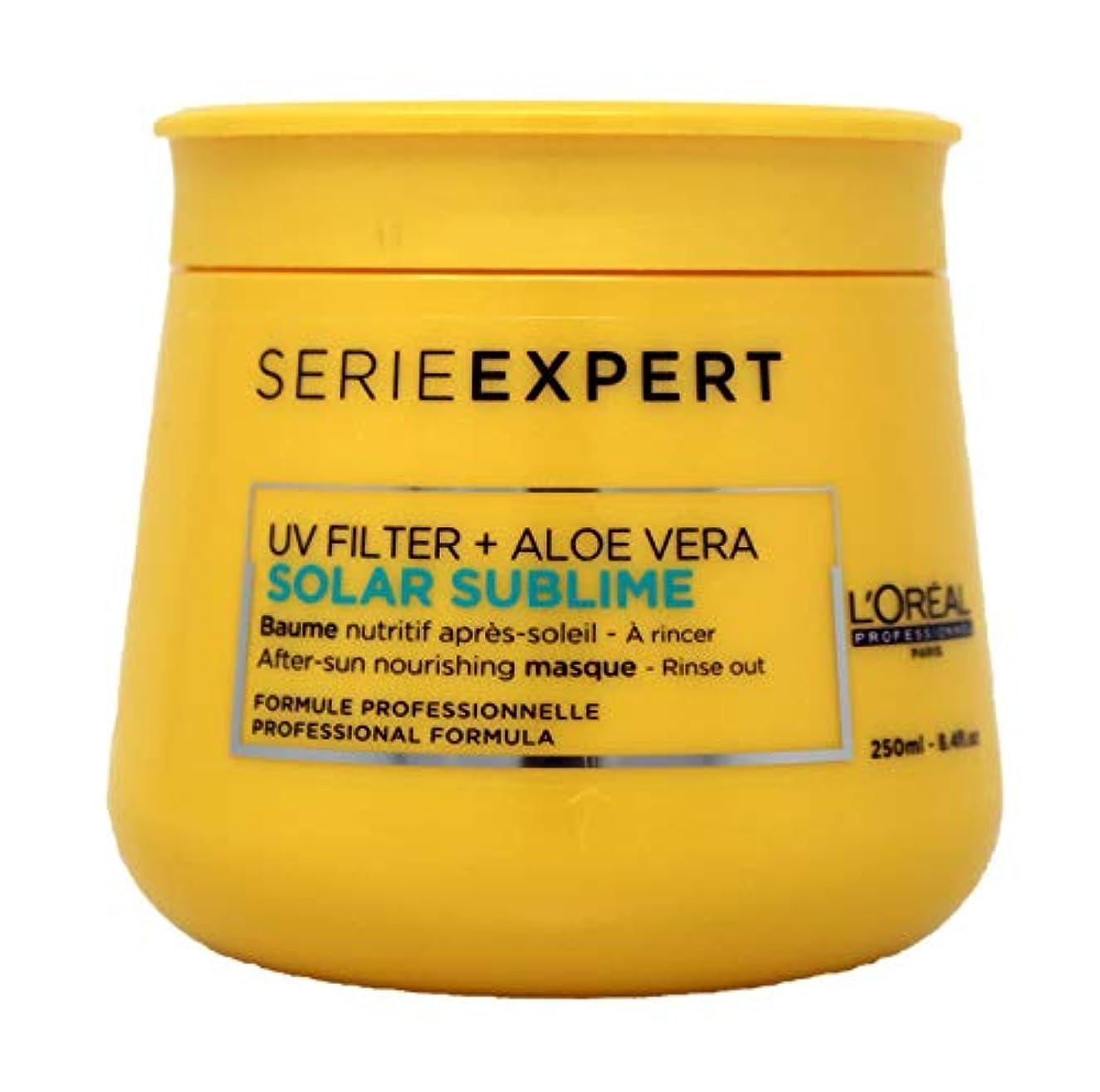 セリエエキスパートソーラーサブライムマスク250ml(2019 UVフィルター+アロエベラ配合)