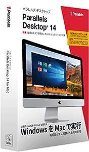 Parallels Desktop 14 Retail Box Com Upg JP (乗り換え)