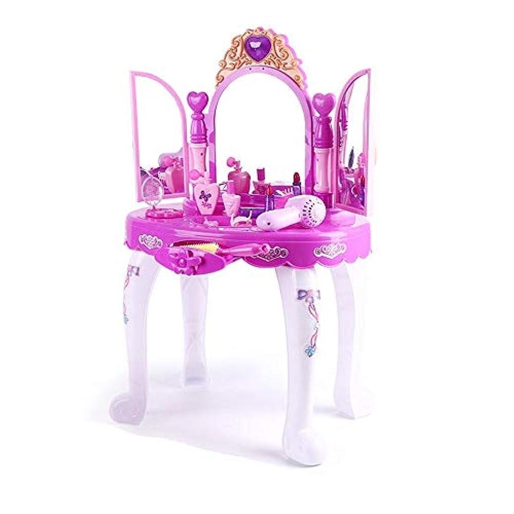 収束微視的上流の女の子の化粧台化粧台化粧テーブル子供華やかな王女は化粧台デスク付きスツールミラーヘアドライヤー最高の贈り物女の子 就学前のおもちゃ (色 : ピンク, サイズ : 72*44.5*31cm)