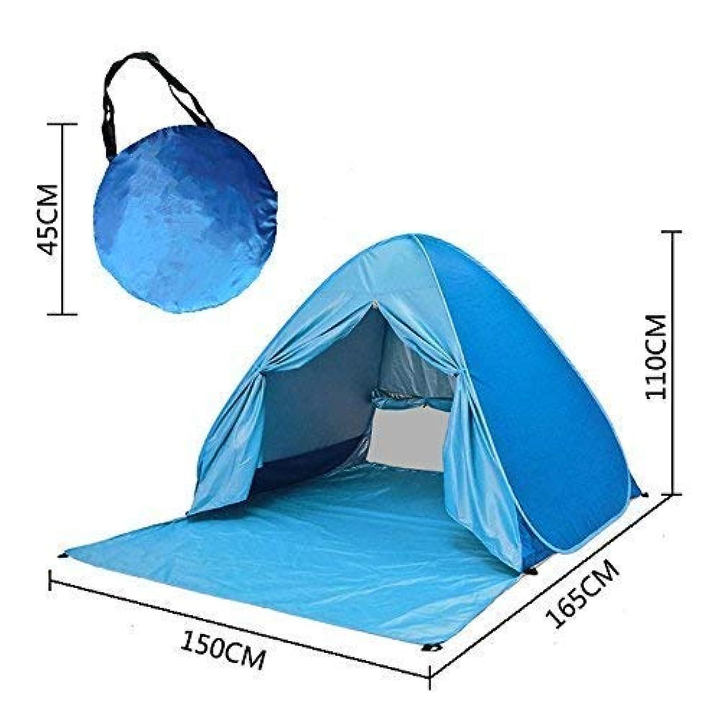 計り知れない消化器自伝FunkatronPop Up Beach Tent,Compact to take to the Park or Picnic - Easy Up,Portable Sun Shelter,2-3 Person Camping Tent [並行輸入品]