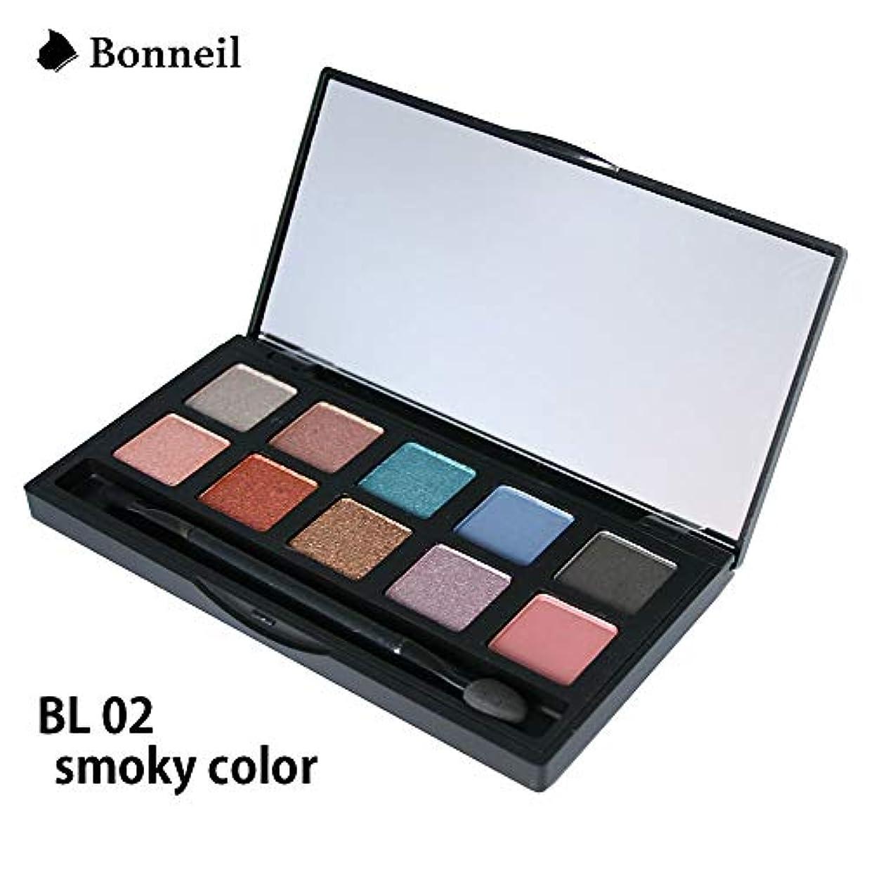 配列起こりやすい合図アイシャドウパレット 10色 チップ&ブラシ付属 Bonneil ボヌール