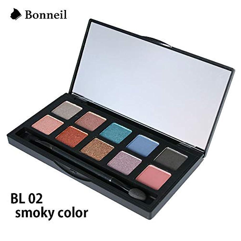 認証最後の自分を引き上げるアイシャドウパレット 10色 チップ&ブラシ付属 Bonneil ボヌール