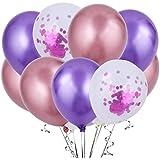 BESTOYARD バルーンセット 紙吹雪風船 キラキラ 誕生日 結婚式 パーティーデコレーション インテリア 装飾 リボン付 15個セット(パープル)