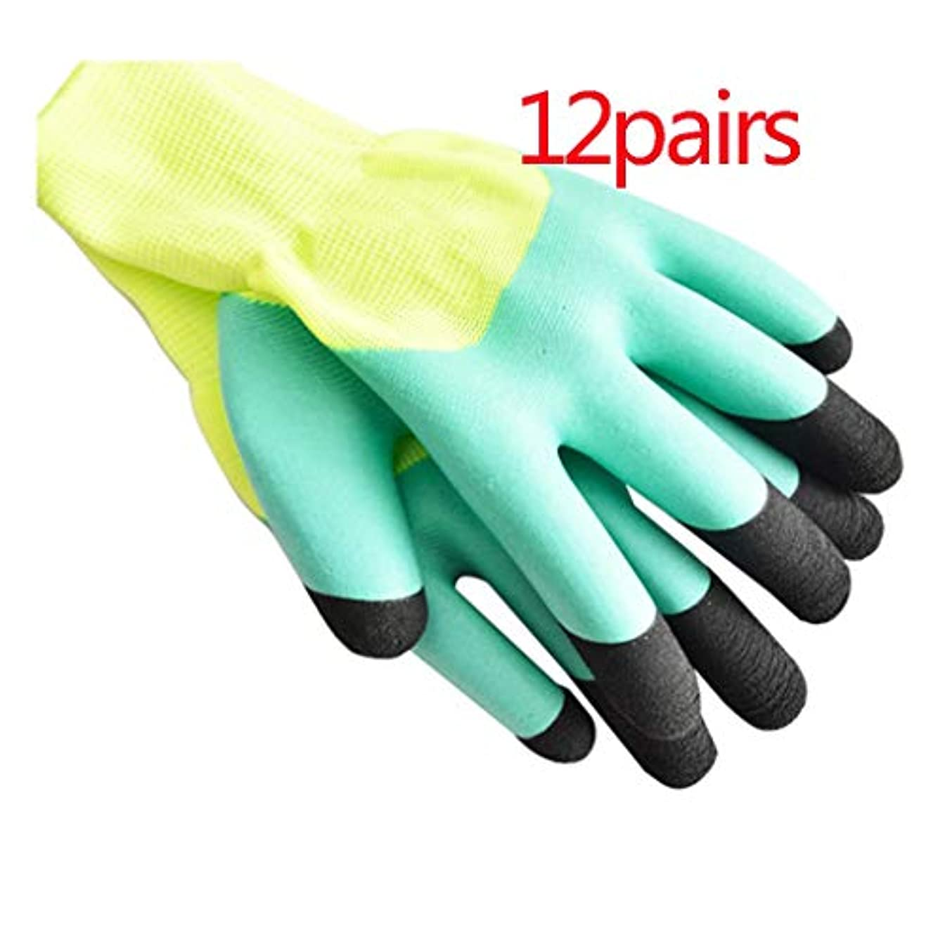 ブリリアント最終的に指LIUXIN 天然ラテックス手袋労働保護手袋耐摩耗性滑り止め通気性作業保護手袋23 * 9 CM ゴム手袋