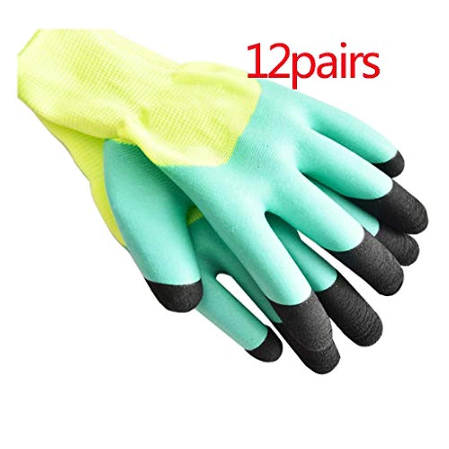 なめらかな離す誓約LIUXIN 天然ラテックス手袋労働保護手袋耐摩耗性滑り止め通気性作業保護手袋23 * 9 CM ゴム手袋