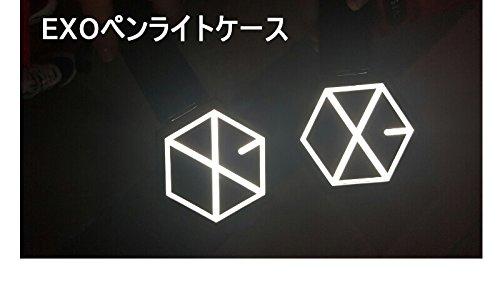 エクソ (EXO)ペンライト 応援棒ケース exo ペンライトケース(CHANYEOL)