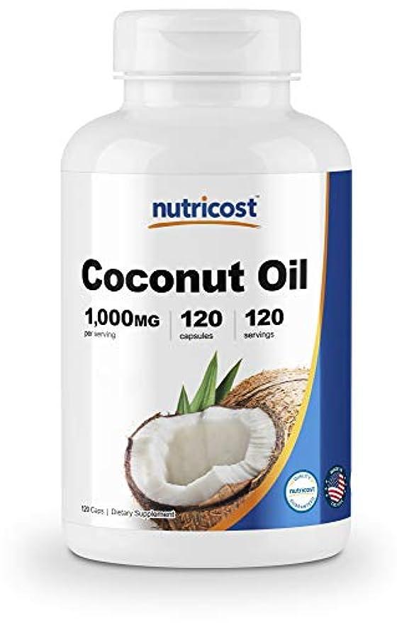 自分を引き上げる警告する増幅Nutricost ココナッツオイル 1000mg、 120ソフトカプセル