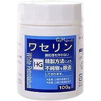 大洋製薬 ワセリンHG 100g