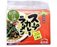 ピーアンドピー 北海道発 カレーワールドお店の味 スープカレーラーメン 141g