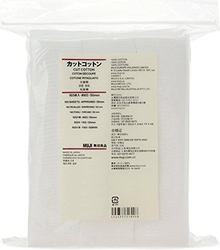 特許思春期曖昧なカットコットン (新)165枚入?約65x50mm 無印良品 日本製