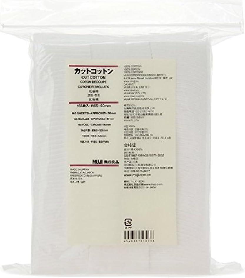 吸うコンパニオン発揮するカットコットン (新)165枚入?約65x50mm 無印良品 日本製