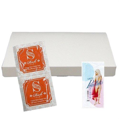 ジャパンメディカル Rich(リッチ)業務用コンドーム 12個入 Sサイズ + パールルール3mlセット -
