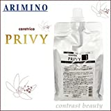 【x3個セット】 アリミノ ケアトリコ プリヴィ ジェントルウォッシュ PRO 1000ml 詰替え用