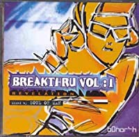 Breakthru  Vol.1