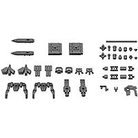 30MM オプションパーツセット2 1/144スケール 色分け済みプラモデル