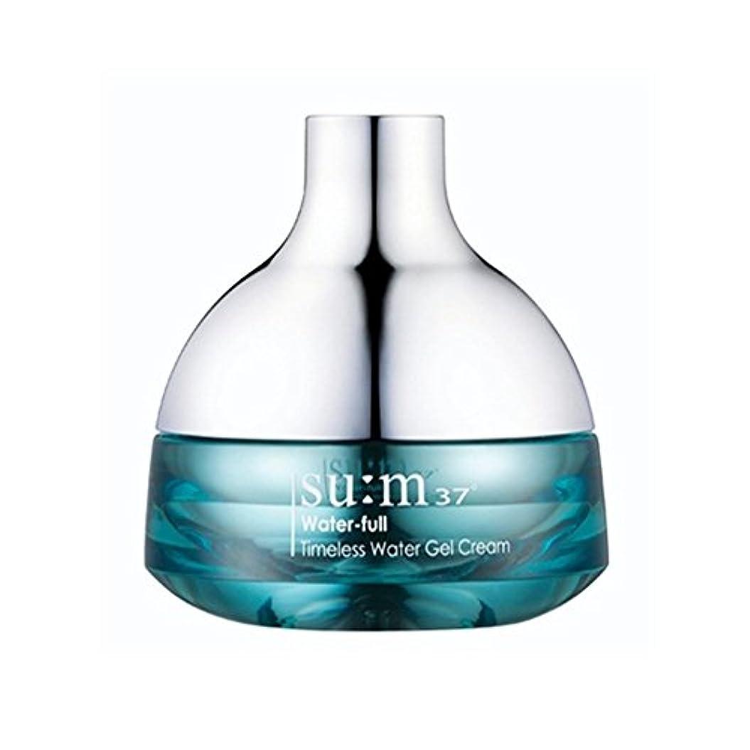 姓ブロンズシーボード[su:m37/スム37°] SUM37 Water-full Timeless Water Gel Cream 50ml/WF07 sum37 ウォータフル タイムレス ウォータージェルクリーム 50ml +[Sample...