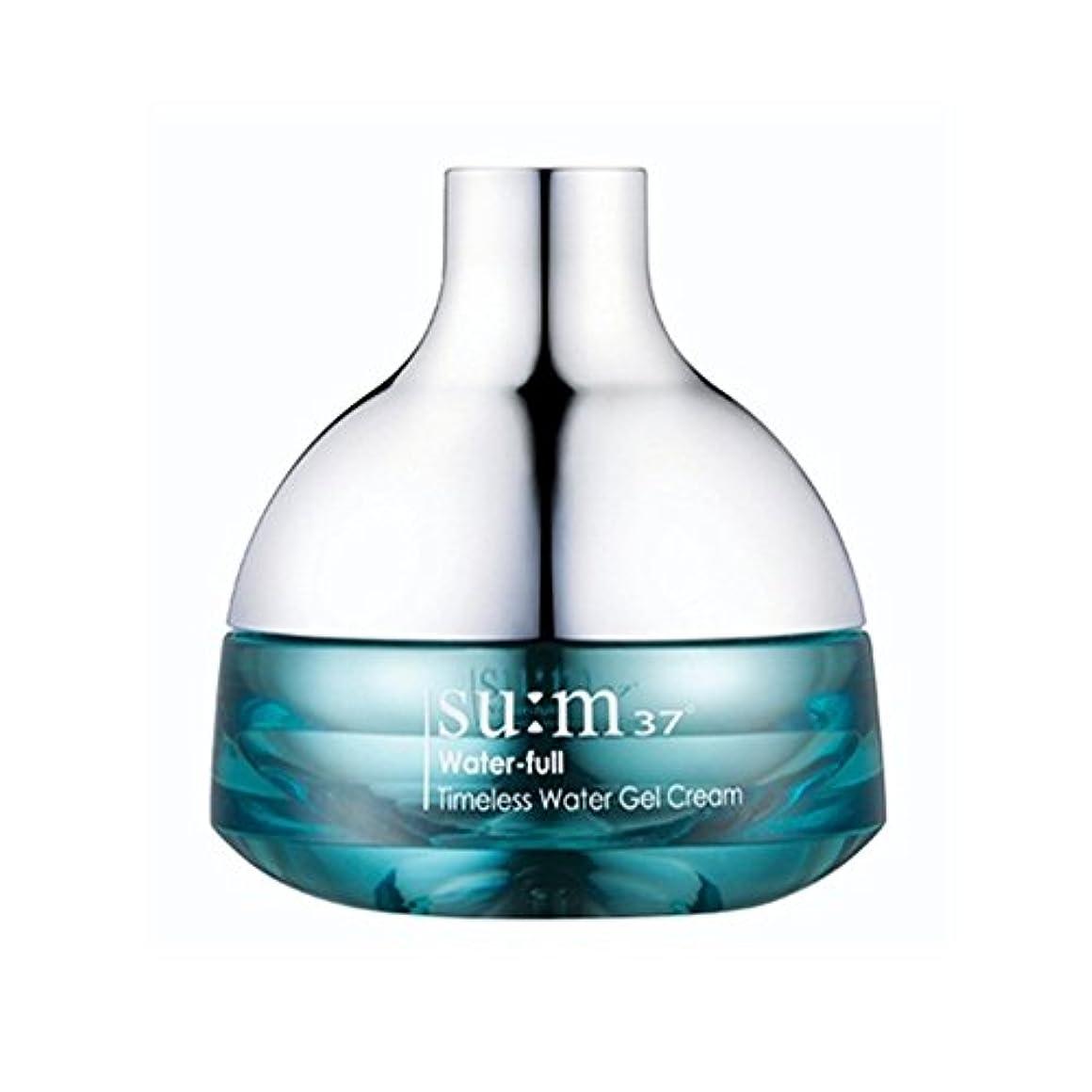 腐敗高音契約[su:m37/スム37°] SUM37 Water-full Timeless Water Gel Cream 50ml/WF07 sum37 ウォータフル タイムレス ウォータージェルクリーム 50ml +[Sample...
